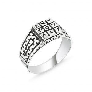 Ebced Gümüş Erkek Yüzük, Taşsız Erkek Yüzükleri  925 ayar gümüştür.
