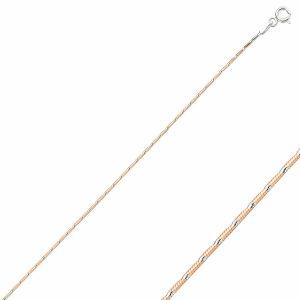 Çift Renk Yılan Zincir Gümüş Kolye, Zincir Rose Altın Kaplama Zincir 925 Ayar Gümüştür.