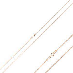 25 Mikron Halat Zincir Gümüş Kolye, Zincir Rose Altın Kaplama Zincir 925 Ayar Gümüştür.