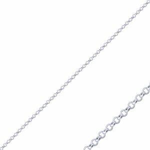 40 Mikron Doç Rodyum Kaplama Zincir Gümüş Kolye, Zincir Rodyum Kaplama Zincir 925 Ayar Gümüştür.